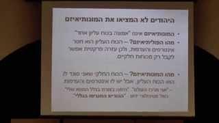 ההיסטוריון פרופ' יובל נח הררי שם את הדת היהודית בפרופורציה