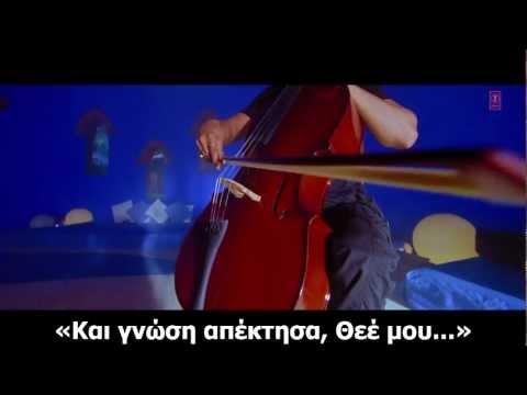 Ishq Bhi Kiya Re Maula - Jism 2 2012 with greek subs