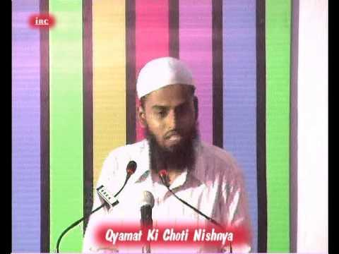 Qayamat Se Pehle Islam Sirf Makka Aur Madina Me Rehjayega By Adv. Faiz Syed