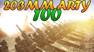 getlinkyoutube.com-Men of War Assault Squad 2 - 100 B-4 203mm HOWITZER vs SS DEFENSIVE LINE - Editor Scenario #55