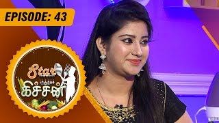 getlinkyoutube.com-Star Kitchen - | (19/08/2015) | Actress Sivaranjani Special Cooking - [Epi-43]