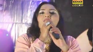 Suriya Soomro | Keemat Muhenje Lurkan Ji | Album 56 | Bahar Gold Production