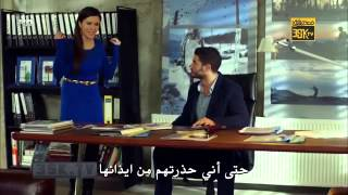 getlinkyoutube.com-مسلسل ويبقى الامل الحلقة 25 - مترجمة للعربية كاملة