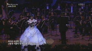 getlinkyoutube.com-Sumi Jo - 'Ah fors's e lui... Sempre libera - La Traviata
