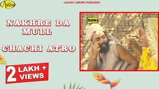getlinkyoutube.com-Nakhre Da Mull || Chachi Atro || New Comedy Punjabi Movie 2015 Anand Music