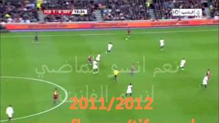 اجمل ما قاله عصام الشوالي عن ريال مدريد  2011/2012