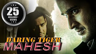 getlinkyoutube.com-Daring Tiger Mahesh (2016) Full Length Hindi Dubbed Movie | Mahesh Babu, Shruti Hassan, Tamannaah