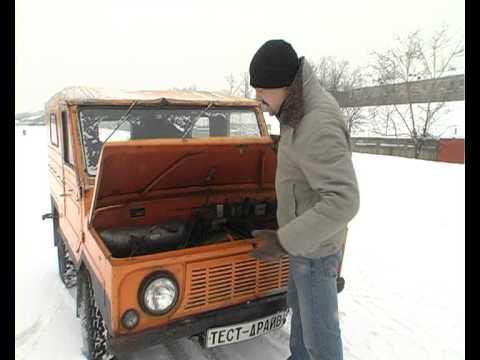 Тест-драйв ЛУАЗ 969А 'Волынь»