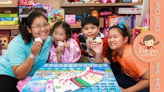 getlinkyoutube.com-ปาปาภาสอนเด็กจิ๋วทำสกุชชี่คัพเค้ก [N'Prim W293]
