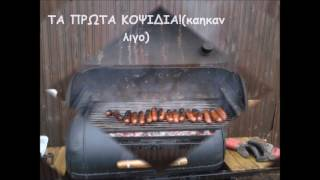 getlinkyoutube.com-ΨΗΣΤΑΡΙΑ-ΦΟΥΡΝΟΣ ΑΠΟ ΗΛΙΑΚΟ ΘΕΡΜΟΣΙΦΩΝΑ. barbeque grill from a solar heater