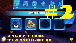 getlinkyoutube.com-Angry Birds Transformers #2 - Intellectual Games - OPTIMUS PRIME, BUMBLEBEE and SOUNDWAVE