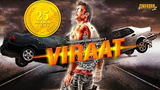 Viraat 2016 Full Movie Hindi Dubbed | Darshan Latest Movie