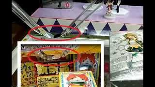 getlinkyoutube.com-UFOキャッチャーに騙されない方法!絶対取れない景品に手を出すな! クレーンゲーム Claw Crane