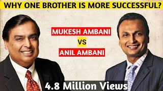 Mukesh Ambani vs Anil Ambani | The real story of two billionaire brothers | Hindi