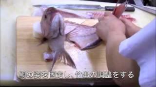 getlinkyoutube.com-魚耕 男の豪快料理「鯛の姿造り」ステップ3/姿造りの土台