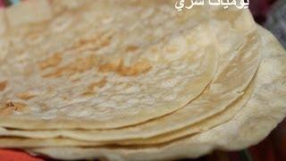 getlinkyoutube.com-يوميات شري طريقة عمل خبز التورتيلا السريع