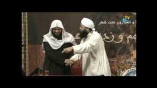 getlinkyoutube.com-Tarik ibn Ali en Mohamed al-'Arifi | شيخ محمد العريفي مع طارق بن علي