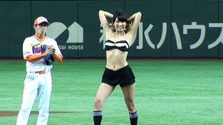 getlinkyoutube.com-久松郁実、黒ビキニで始球式「ズレないか心配」 日本ハム-ロッテ戦(東京ドーム)