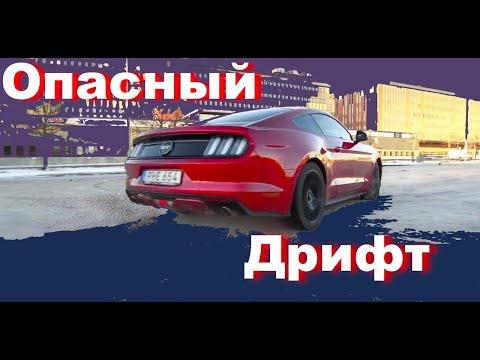 Где передние тормозные диски у Форд Mustang