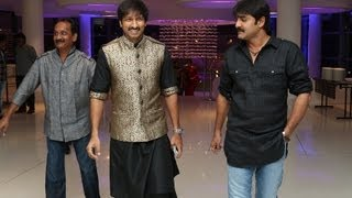 getlinkyoutube.com-Celebrities at Gopi Chand Sangeet Function