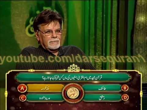 Special Actor Show 28th August 2011 Alif Laam Meem Junaid Jamshed Mufti Muhammad Zubair Geo Tv