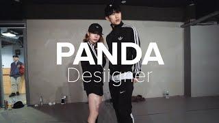 getlinkyoutube.com-Panda - Desiigner / Eunho Kim Choreography