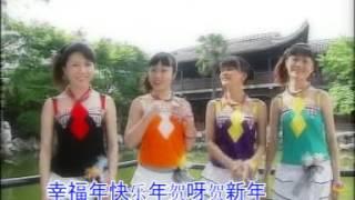 getlinkyoutube.com-四千金 - 团圆
