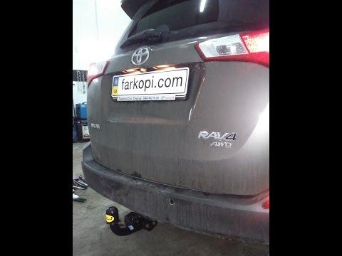 Установка фаркопа на Toyota Rav-4