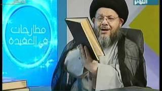 getlinkyoutube.com-جائزة عشرة مليون ريال سعودي لمن يثبت بعدم صحة الكتب