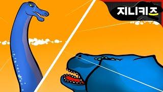 getlinkyoutube.com-바로사우루스 vs 알로사우루스 | 공룡 #18 Barosaurus vs Allosaurus | Dinosaurs for kids
