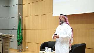 Alfaisal University College of Business Lecture Series by Mr. Salim Al Dabbagh, width=