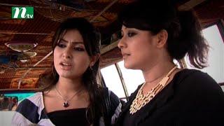 getlinkyoutube.com-FnF - Bangla Natok | Episode 1 | Mosharraf Karim, Shokh, Sumaiya Shimu, Sumon | Bangla Drama