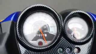 getlinkyoutube.com-Yamaha Aerox 50cm3 Leovince ZX Malossi Multivar V-max