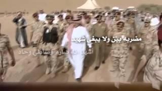 getlinkyoutube.com-شيلة محمدين العز كلمات فهد بن حمود العضياني أداء ماجد العازمي