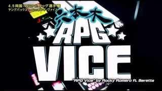 getlinkyoutube.com-Rocky Romero Featuring Beretta - RPG Vice