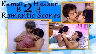getlinkyoutube.com-Kamal Haasan, Urvasi Back 2 Back Romantic Scenes