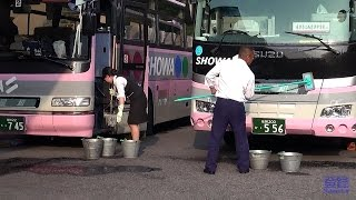 getlinkyoutube.com-The expert bus drivers in Japan. 大型観光バス「旅館で鮮やかに幅寄せして駐車」さすがベテランやぁ! 昭和バス