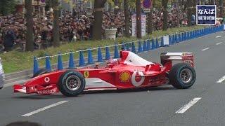 【Ferrari F2003-GA】御堂筋を疾走するフェラーリのF1カー【中野信治】