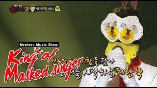 getlinkyoutube.com-[King of masked singer] 복면가왕 - Pasongsong gyerantak, VIXX 'Ken' - Don't be happy 20150621