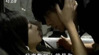 getlinkyoutube.com-痞子英雄 陳琳吻痞子