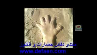 getlinkyoutube.com-اشارة يد نفر كنوز و دفائن Hand signal treasures and trove