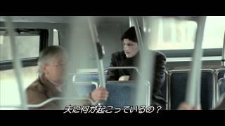 getlinkyoutube.com-映画『クラウン』予告編