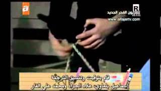 getlinkyoutube.com-عابد يلتقي بمراد للمرة الأولى بعد سيناريو موته!