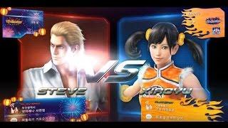 Tekken7 Steve(MBC) vs Xiaoyu(JJongMin) 鉄拳7 철권7 korea online battle Bikini
