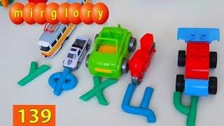 getlinkyoutube.com-Машинки мультфильм про Алфавит У-Ч Город машинок 139 серия. Развивающие мультики для детей mirglory