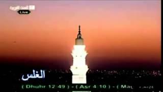 getlinkyoutube.com-الخطأ الكبير في أذان صلاة الفجر ثمّ طلوع الفجر الصّادق من المسجد النّبوي في المدينة