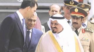 getlinkyoutube.com-محمد عبده ـــ الى منه ضحك سلطان + كلمات