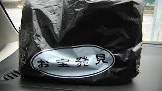 getlinkyoutube.com-お宝で買ったデッキケース開封!