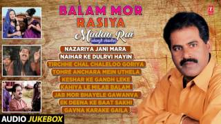 getlinkyoutube.com-BALAM MOR RASIYA | BHOJPURI AUDIO SONGS JUKEBOX | MADAN RAI -