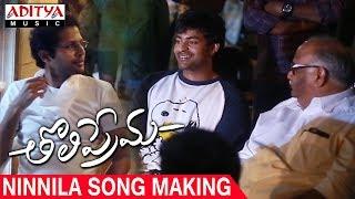Ninnila Song Making | Tholi Prema Songs | Varun Tej, Raashi Khanna | SS Thaman